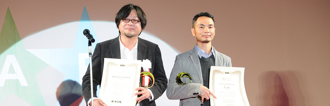 ANIMATION OF THE YEAR 2013 [ WOLF CHILDREN ] MAMORU HOSODA
