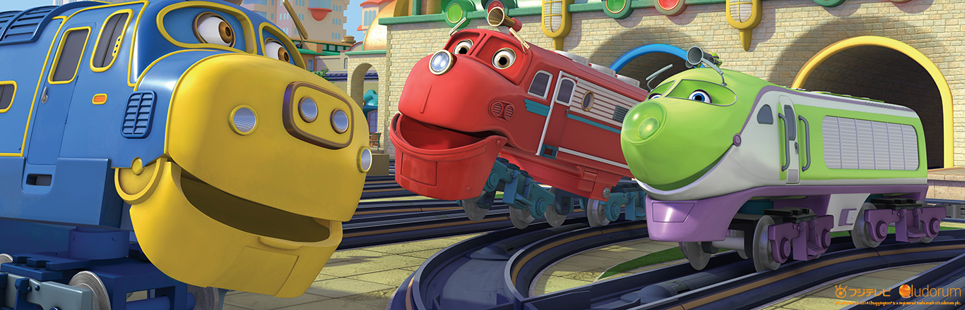 Special Screening [Chuggington]